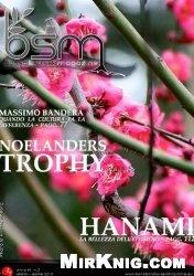 Журнал Bonsai & Suiseki №2 2012