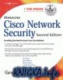 Книга Managing Cisco Network Security