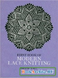 Книга The First Book of Modern Lace Knitting.