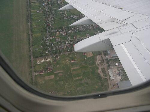 2015-07-02 Boing 737 vzlet - Aufwiedersehen Ukraine (Borispol stadt)!