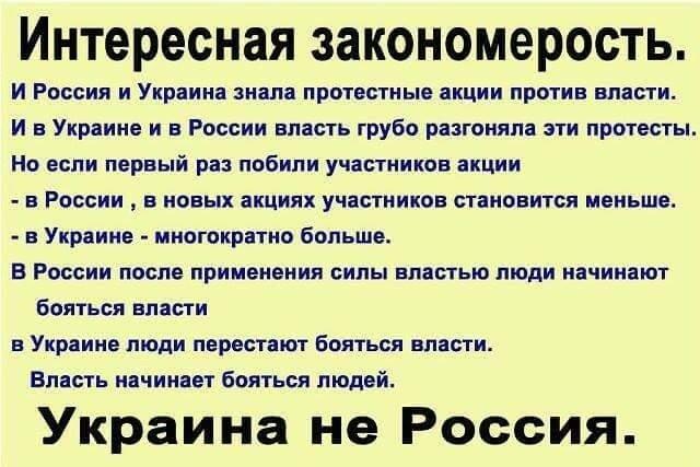 Коррупция в прокуратуре точно не уменьшилась после Евромайдана, - Касько - Цензор.НЕТ 1081