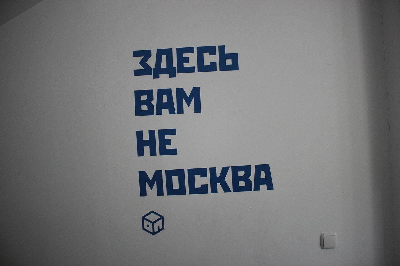 «Дом свободной России» в Киеве