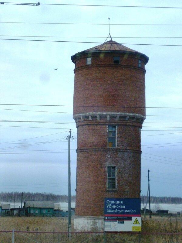 Россия, Убинская - водонапорная башня (Russia, Ubinskaya - Water Tower)