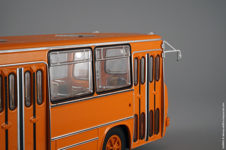 Ikarus-260-150.jpg