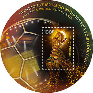 FIFA_Blok_site_2.jpg