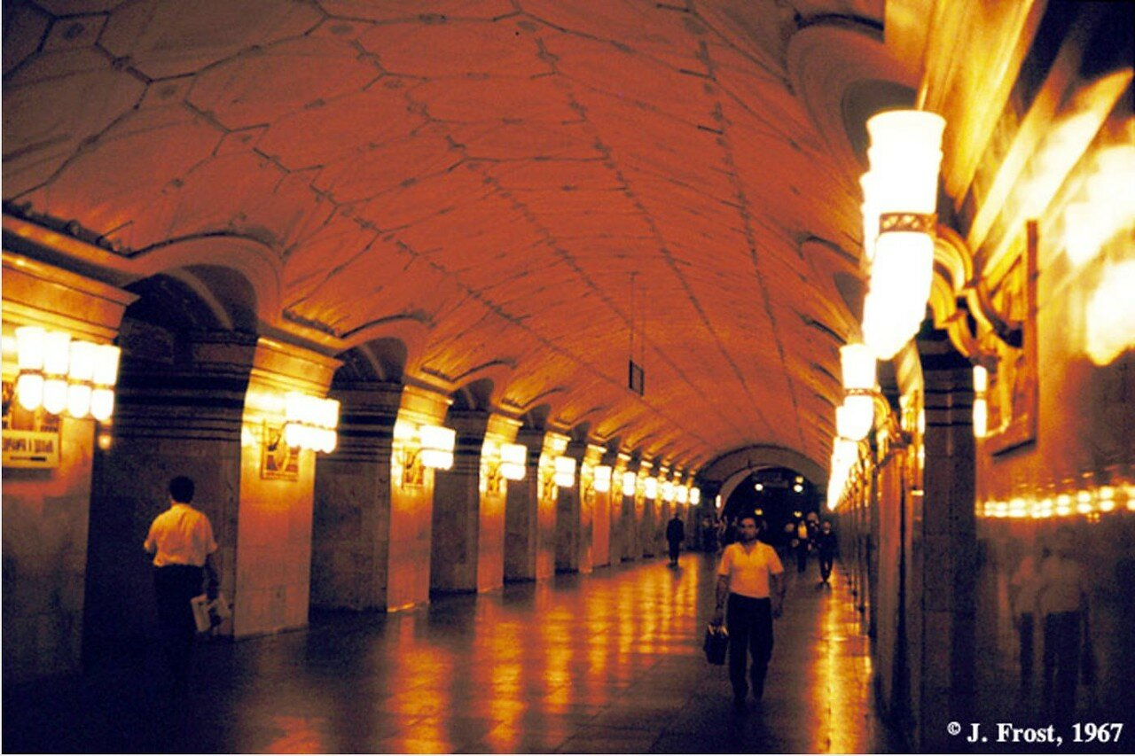 1967. Москва. Московское метро