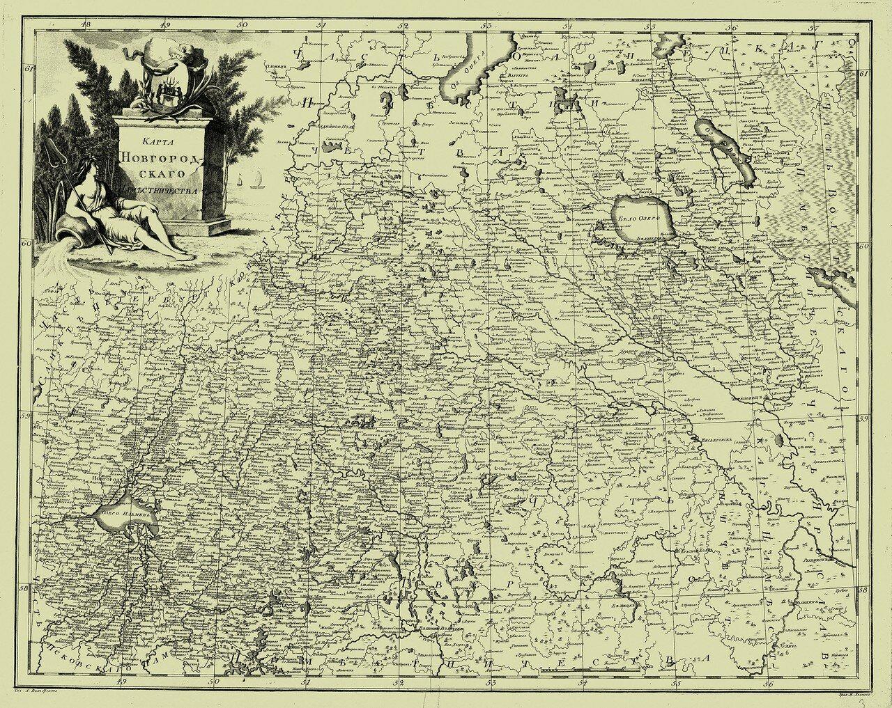 03. Карта Новгородского наместничества