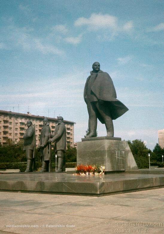 1980. Russland.  Russian Federation. Russische Föderation. Sibirien. Sibir. Siberia. Novosibirsk. Lenin Denkmal.