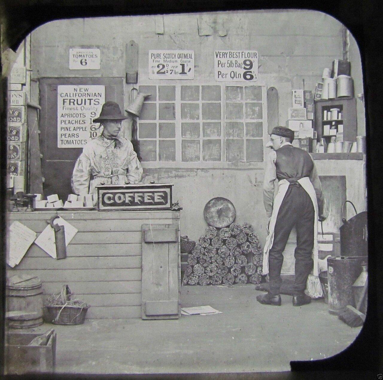 04. Э.С.А.Аллен «Согреться в дорогу» 1893