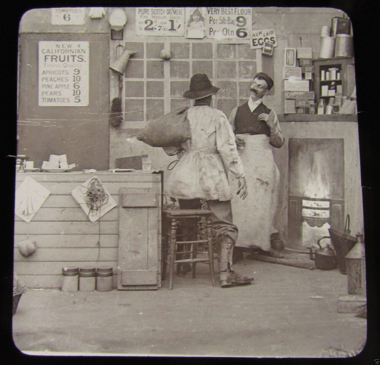 14. Э.С.А.Аллен «Согреться в дорогу» 1893