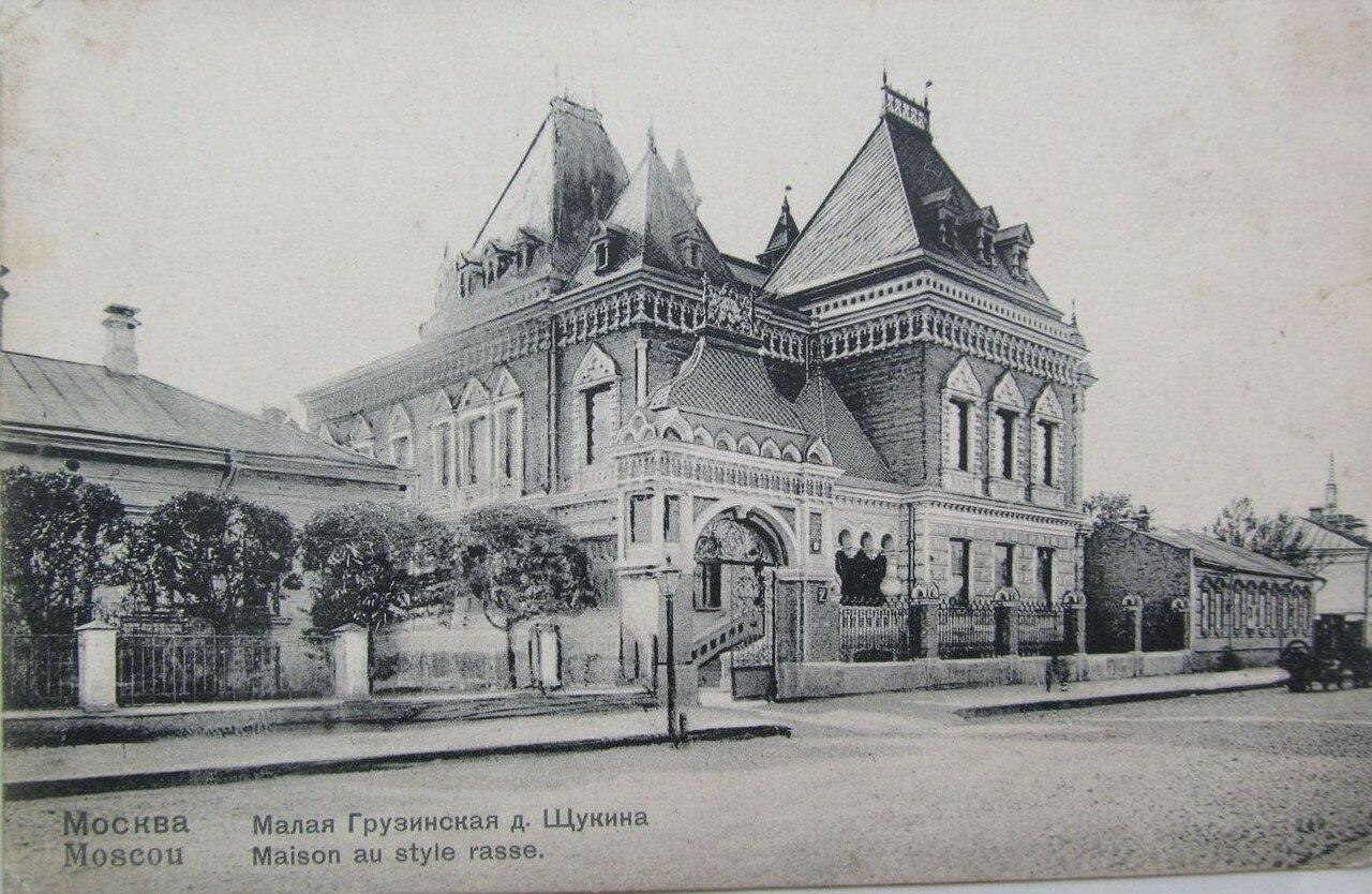Малая Грузинская улица. Дом Щукина