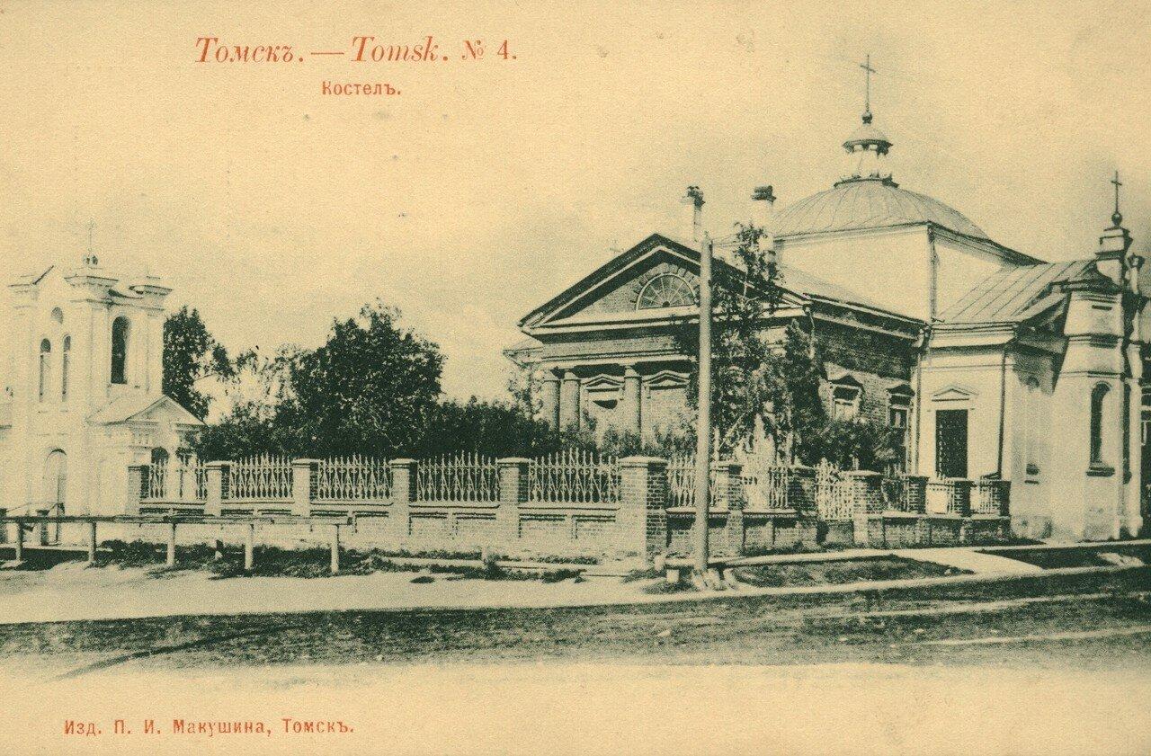 Храм Покрова Пресвятой Богородицы Царицы Святого Розария