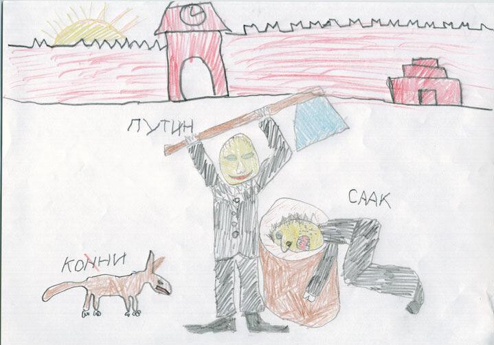 дети война саакашвили