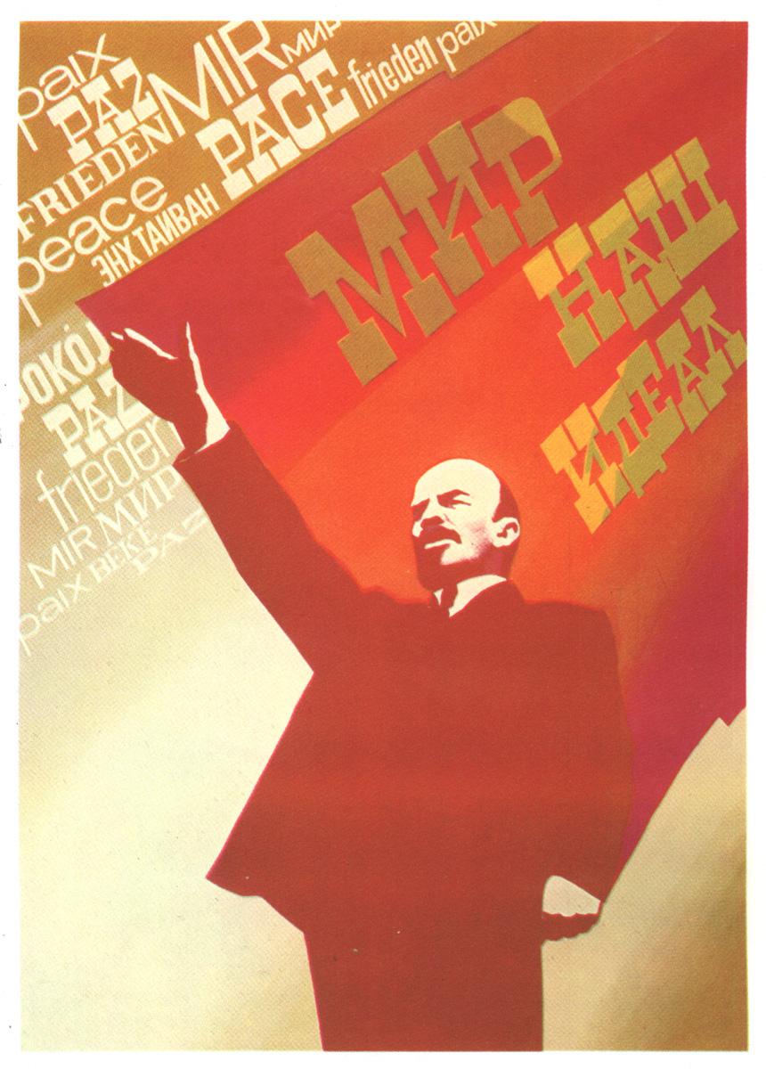 0029 russ poster