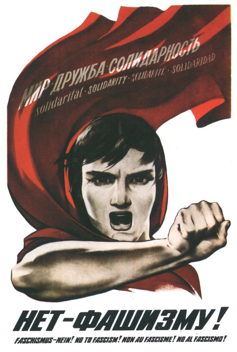 0038 russ poster