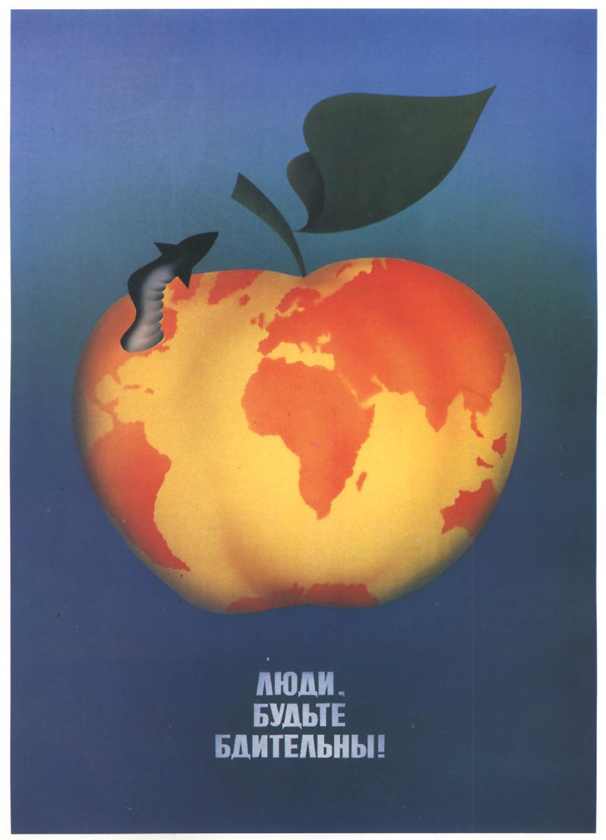 0081 russ poster