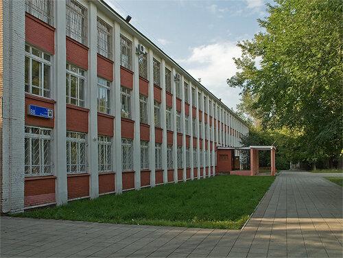 Школа № 80 Елькина 88 (1)