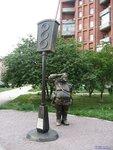 2008 07 30 025 Памятник Первому Светофору