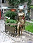 2008 07 30 061 Скульптура Секретарь