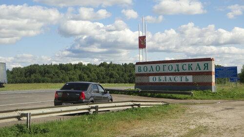 Пока, Архангельская область (кликни для увеличения)
