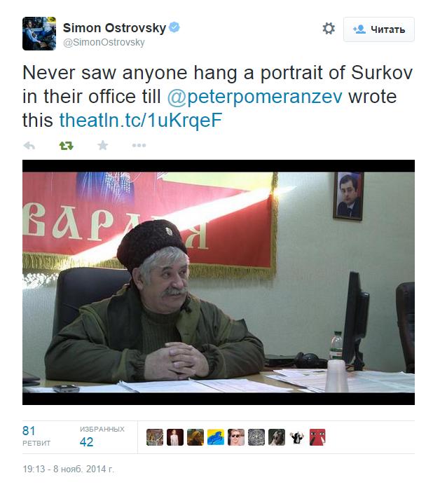 20141108_Simon Ostrovsky _атаман Козлицын под Сурком.png