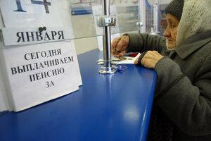 Молдавская пенсионная система признана самой неэффективной