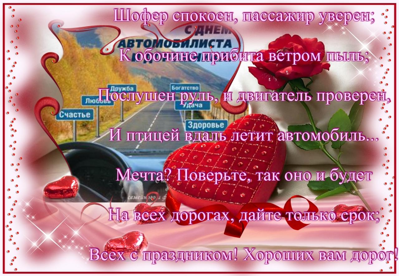 http://img-fotki.yandex.ru/get/3200/122427559.48/0_a8626_6038402f_orig