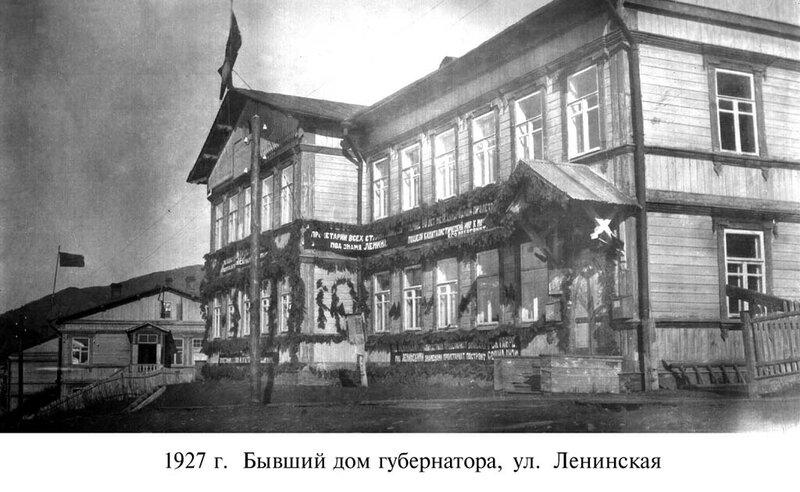 Petropav_1927.jpg