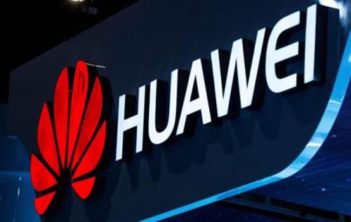 Китайская Huawei открывает научно-исследовательский центр в Украине
