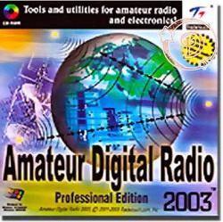 Журнал Amateur Digital Radio 2003 Professional Edition