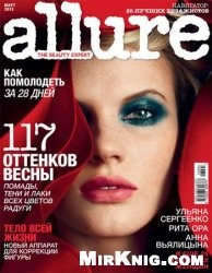 Журнал Allure №3 2013 Россия