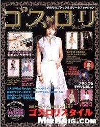 Gosu Rori. Vol.3