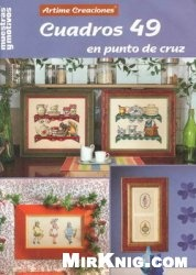 Журнал Cuadros en punto de cruz №49 2012