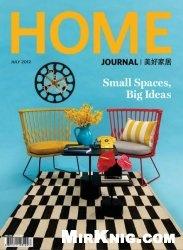Журнал Home Journal №7 2012