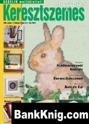 Журнал magazin keresztszemes №3 2005