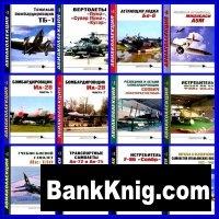 Журнал Авиаколлекция № 1 - 12, 2006 год (PDF)