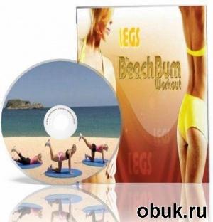 Книга Фитнес программа для похудения. (2007/DVDRip)