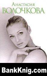 Книга История русской балерины
