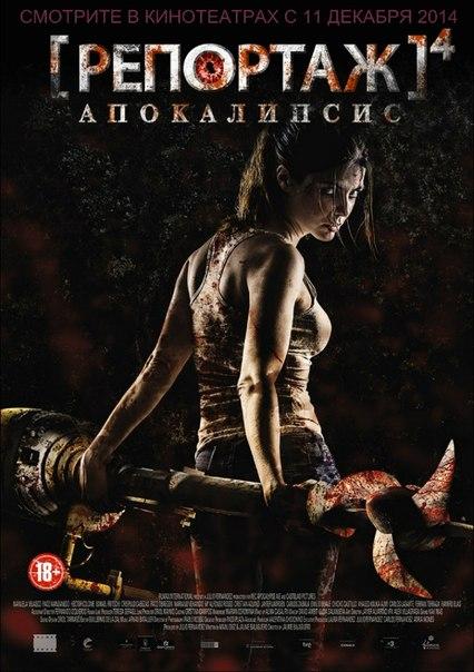 Ваш самый любимый фильм ужасов? 0_111ab0_a79a4b5d_orig