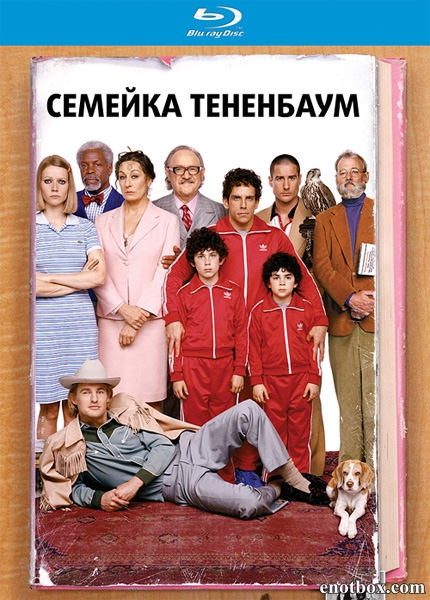 Семейка Тененбаум / The Royal Tenenbaums (2001/HDRip)