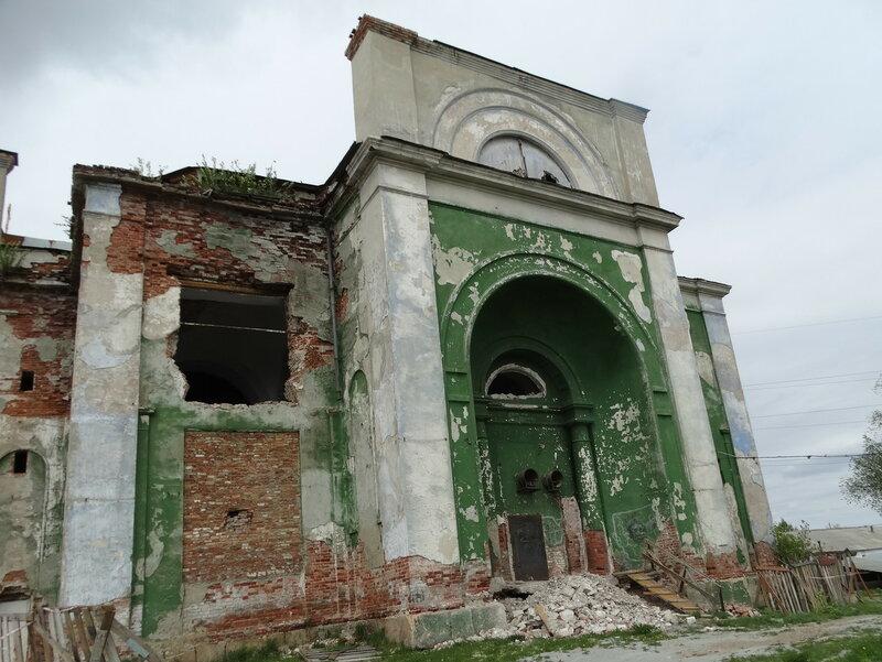 Троицкая церковь в Кыштыме