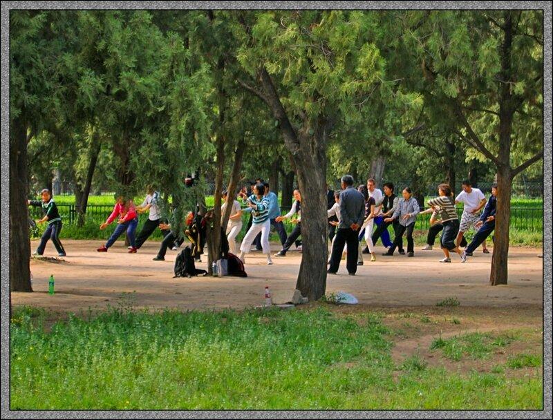 Выходной день в парке Тяньтань. Занятия Тайцзи-цюань