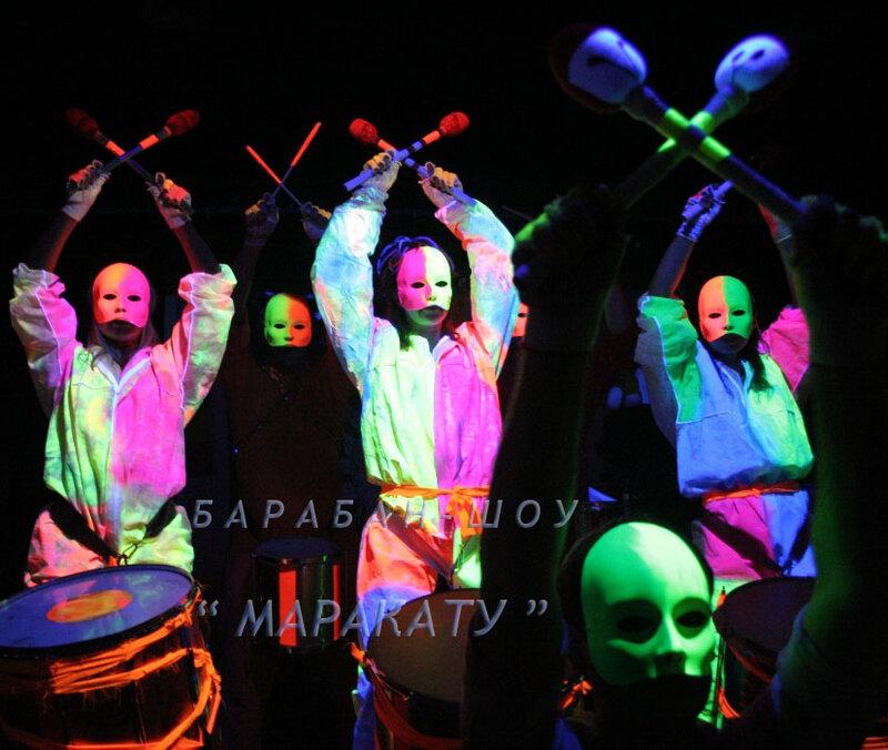 барабанщики, ультрафиолет шоу, ультрафиолетовое шоу, барабанное шоу