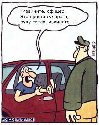 Стехи разние)