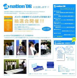 Bigeast Official Fanclub Magazine Vol. 1 0_1c563_673b921_M