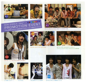 Bigeast Official Fanclub Magazine Vol. 2 0_1c89f_73a37680_M