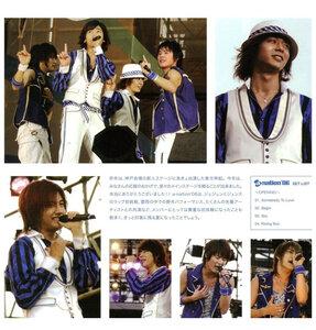 Bigeast Official Fanclub Magazine Vol. 2 0_1c8ab_593e10aa_M