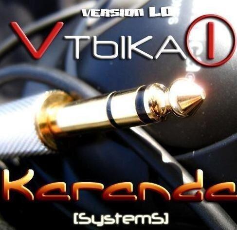Karanda - ������ (mixtape) [2008]