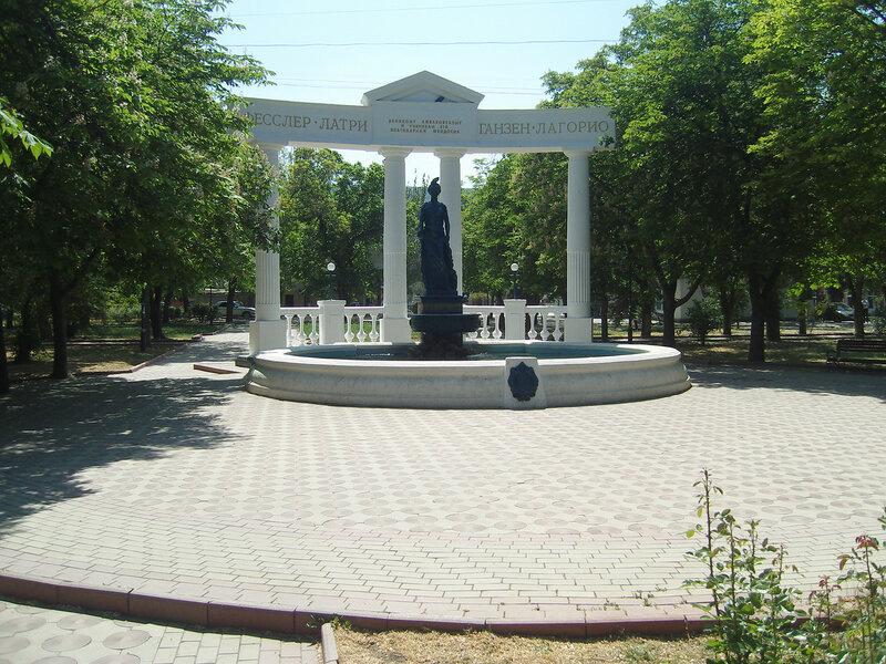 фонтан в честь Айвазовского