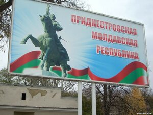 Из Приднестровья выводят миллионы долларов в оффшор